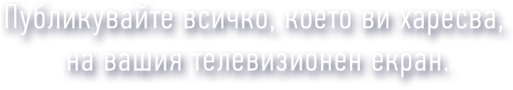 bff-text_bg.png